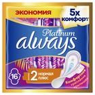 Прокладки с крылышками Always Ultra Platinum Normal plus размер 2, 16 шт.