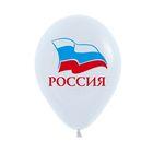 """Шары латексные 12"""" «Россия», пастель, набор 12 шт."""