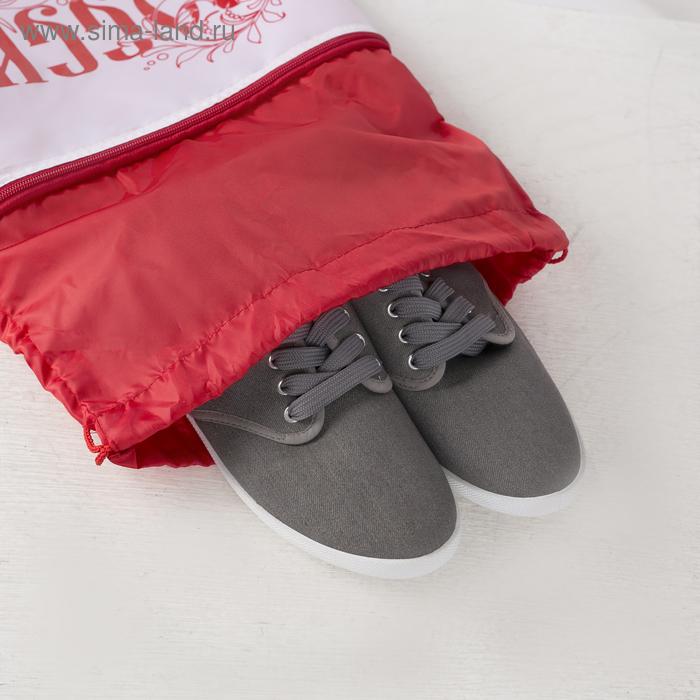 Мешок для обуви, отдел на шнурке, цвет красный
