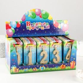 Шоу-бокс со свечами для торта цифры 'Золотой узор' 50 штук Ош