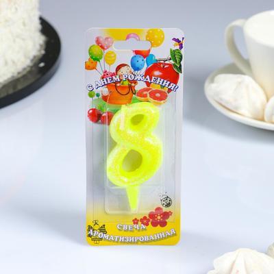 "Свеча для торта, ароматизированная  ""Мармеладки"", цифра ""8"""