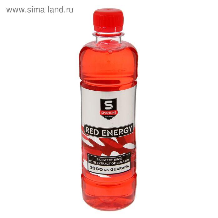 Напиток SportLine Red Energy 2000mg 500ml (Барбарис)