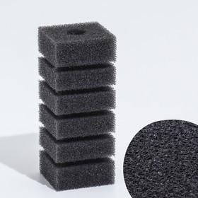 Губка прямоугольная для фильтра турбо №1, 11,2х4х4,5 см Ош