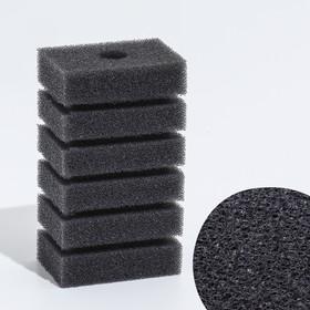 Губка прямоугольная для фильтра турбо №2, 11,2х6х4 см Ош
