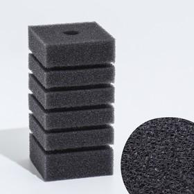 Губка прямоугольная для фильтра турбо №3, 12х6х6 см Ош