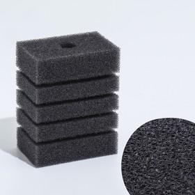 Губка прямоугольная для фильтра турбо №6, 10,4х8х5 см Ош