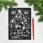 Новогодняя гравюра «Ёлочка»