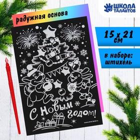 Новогодняя гравюра «Ёлочка» Ош