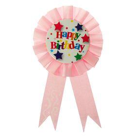 Значок-орден «С днём рождения», на булавке, цвет розовый