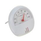 Термометр механический универсальный, крепление магнит, пластик белый, d 5.5 см