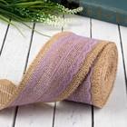 Лента из джута «Кружево», натуральная, 62 мм, 5±1м, цвет фиолетовый