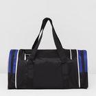 Сумка спортивная, отдел на молнии, 2 наружных кармана, цвет чёрный/синий - Фото 6