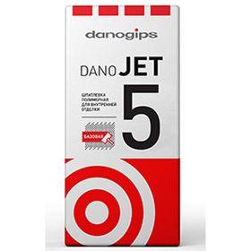 Шпатлёвка финишная полимерная для внутренней отделки Dano Jet 5, 25 кг (42 шт/пал) Ош