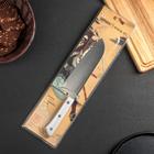 Нож кухонный сантоку Samura Harakiri, лезвие 17,5 см, белая рукоять, сталь AUS-8 - Фото 2