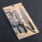 Набор кухонных ножей HаRаKIRI, 3 шт: лезвие 15 см, 18,5 см, 20,8 см, чёрная рукоять, сталь аUS-8 - Фото 8