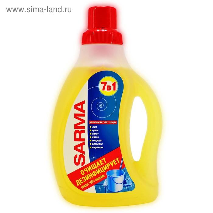 Средство для мытья полов Sarma, концентрат, 750 мл