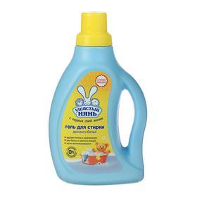 Жидкое средство Ушастый нянь, для стирки детского белья, 750 мл