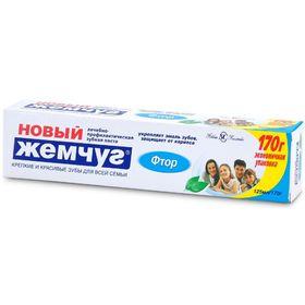 Зубная паста Новый Жемчуг «Фтор», 125 мл