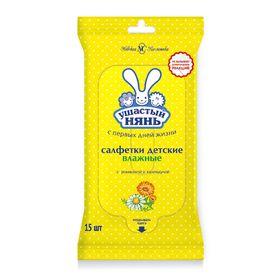 Салфетки влажные Ушастый нянь, очищающие, детские, 15 шт.