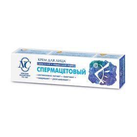 Крем для лица Невская Косметика «Спермацетовый», 40 мл Ош