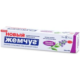 Зубная паста «Новый жемчуг», шалфей с кальцием, 50 мл