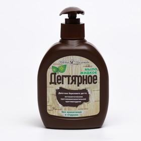Жидкое мыло Невская Косметика «Дегтярный», 300 мл