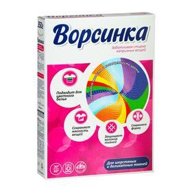 Стиральный порошок Ворсинка, для шерсти и деликатных тканей, 350 г