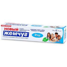 Зубная паста «Новый жемчуг», фтор, 50 мл