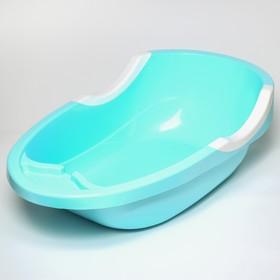 Ванна детская «Малышок», цвет синий Ош