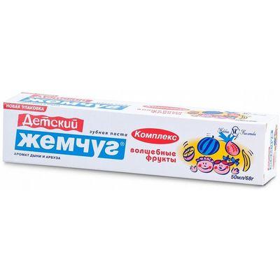 Зубная паста Детский Жемчуг «Волшебные фрукты», 50 мл