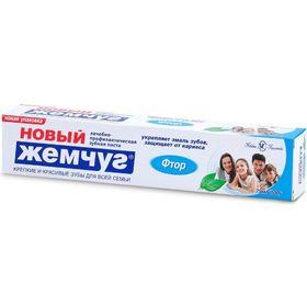 Зубная паста Новый Жемчуг «Фтор», 75 мл