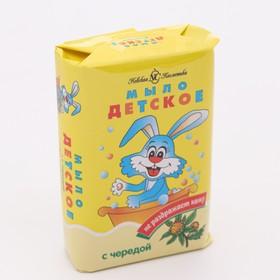 Детское мыло Невская косметика, с чередой, 90 г