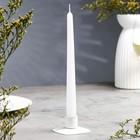 Свеча античная, 2,3х 24,5 см, белая