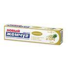 Зубная паста Новый Жемчуг «Ромашка», 100 мл