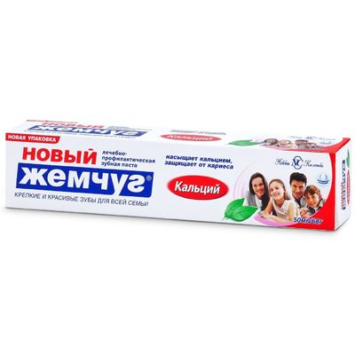 Зубная паста Новый Жемчуг «Кальций», 50 мл