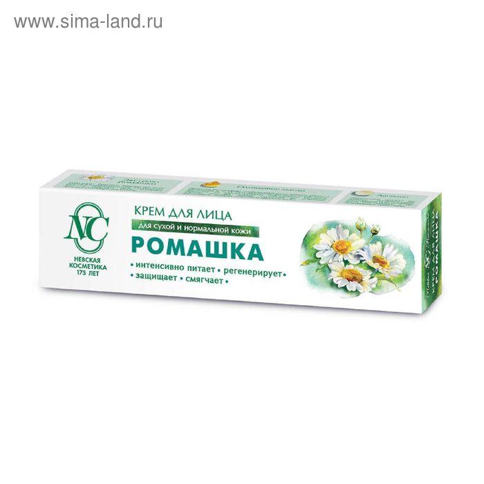 Крем для лица Невская Косметика «Ромашка», 40 мл
