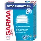 Отбеливатель Sarma Active, для всех типов стирки, 500 г