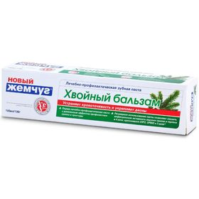 Зубная паста «Новый жемчуг», хвойный бальзам, профилактика ОРЗ и ОРВИ, 100 мл
