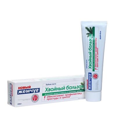 Зубная паста Новый Жемчуг «Хвойный бальзам», 100 мл