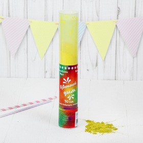 Хлопушка - цветной дым 'Яркий взрыв эмоций' 30 см, цвет желтый Ош
