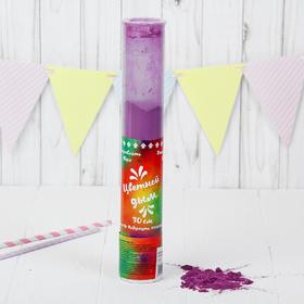 Хлопушка - цветной дым 'Яркий взрыв эмоций' 30 см, цвет фиолетовый Ош