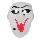 Карнавальная маска «Крик», с бородавкой, на резинке