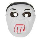 Карнавальная маска «Вампир», на резинке