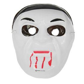 Карнавальная маска «Вампир», на резинке Ош