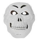 Карнавальная маска «Череп», на резинке