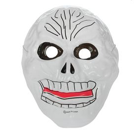 Карнавальная маска 'Злодей' на резинке Ош