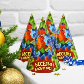 Колпак бумажный «Веселья в Новом году», петух Ош