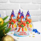 Колпак бумажный «Весёлого Нового года», петух