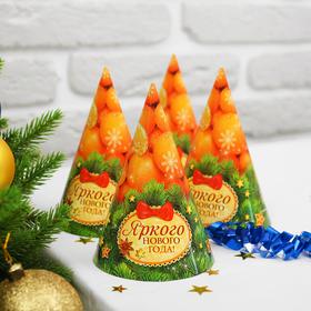 Колпак бумажный 'Яркого Нового года' мандарины Ош
