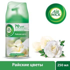 Освежитель воздуха Airwick Freshmatic «Райские цветы», сменный баллон, 250 мл